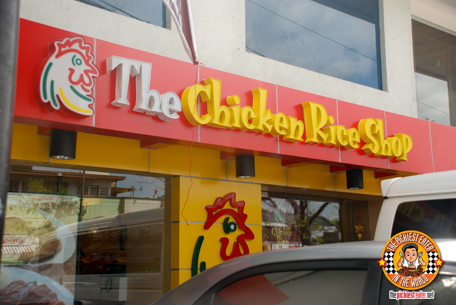 the chicken rice shop The chicken rice shop serves yummy, authentic hainanese chicken rice in a contemporary setting choose from a hearty selection of.