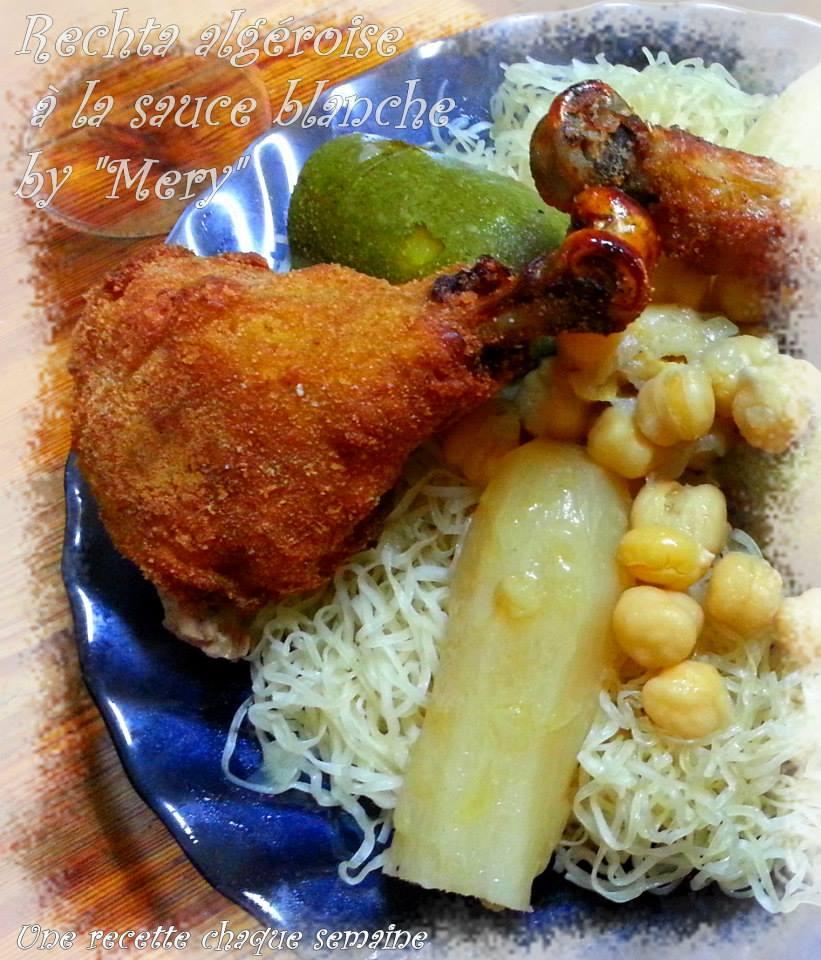 Recette de rechta samira tv recette cuisine samira tv en - Samira tv cuisine fares djidi ...