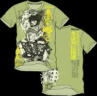 t shirt-distro