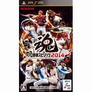 [PSP] Pro Yakyuu Spirits 2014 [プロ野球スピリッツ 2014] (JPN) ISO Download