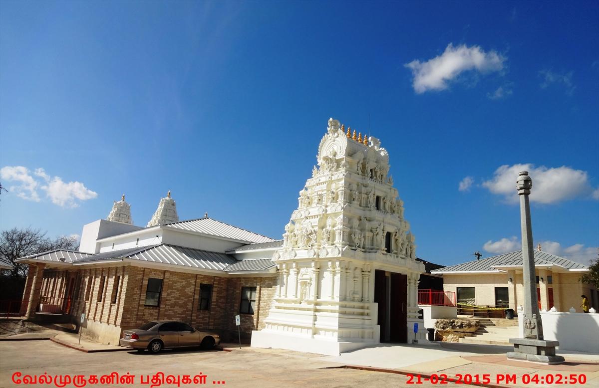 Hindu Temple Of San Antonio Exploring My Life