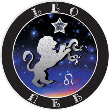 Ramalan Zodiak Leo Terbaru Oktober 2014