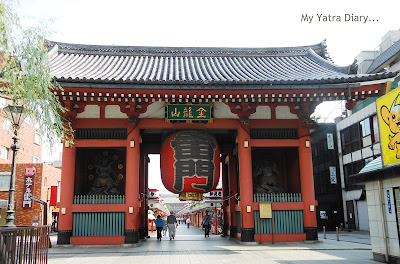The Kaminarimon Gate, Sensoji Temple, Tokyo