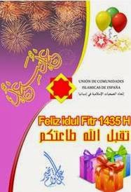Fiesta de Idul Fitr 1435H/2014