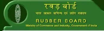 Rubber Board Recruitment 2015