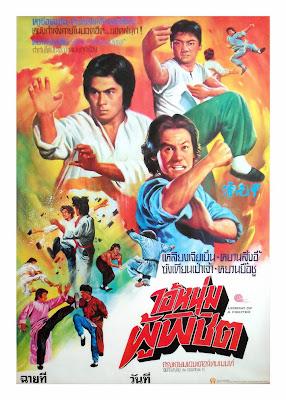 Legend of a Fighter Film Poster