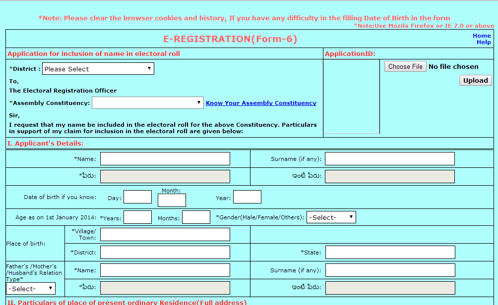 Voter Id Card Online Apply Procedure