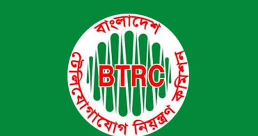 prospect of telecommunication in bangladesh To showcase the computer and information & communication technology (ict) hardware manufacturing prospect of bangladesh, bangladesh computer samity (bcs) along with the ict division of the ministry of post, telecommunication and ict will organize the 'bangladesh ict expo 2016' in march 3-5 at the bangabandhu international.