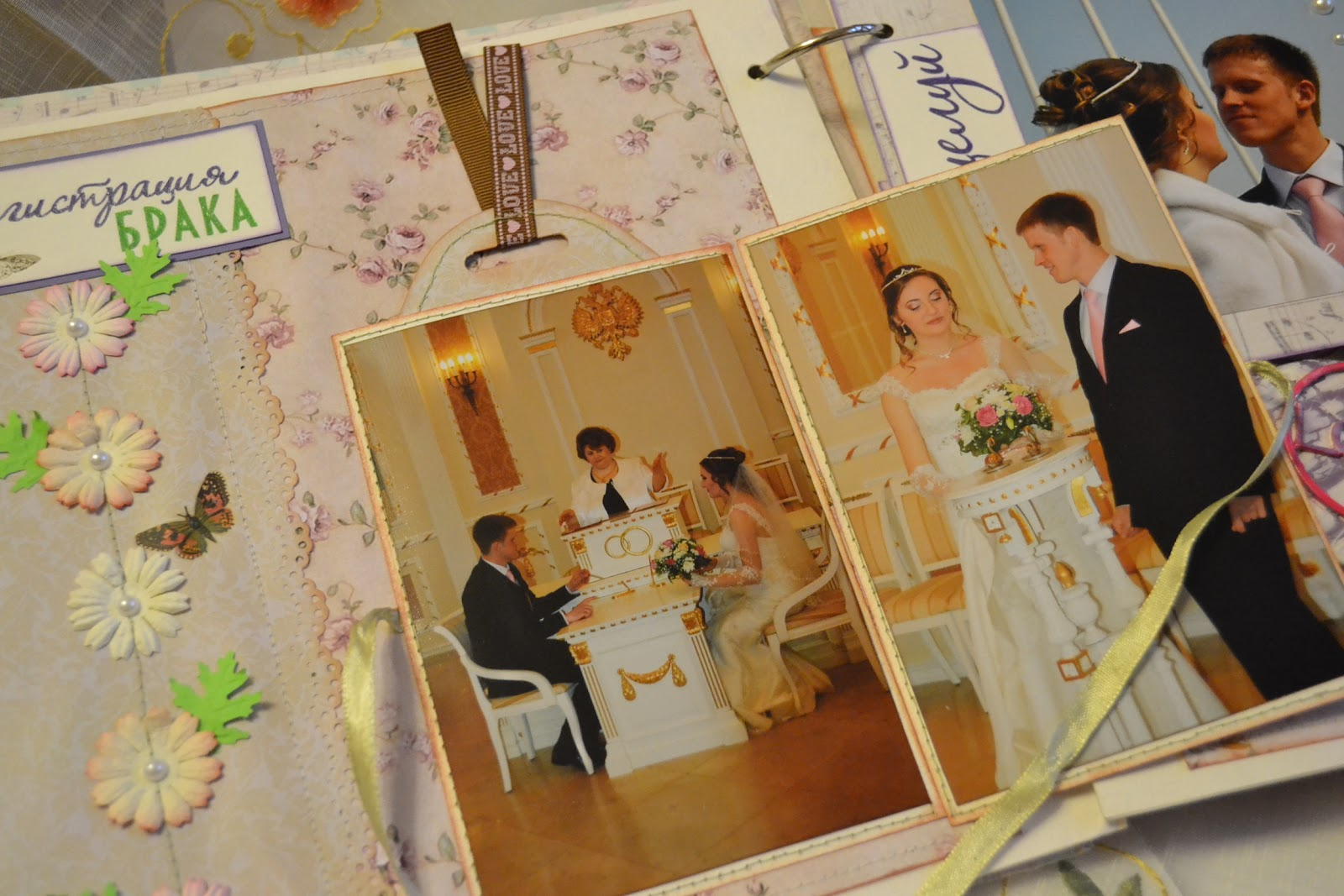 Свадебный альбом своими руками сделать 16