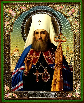 http://www.istok.net/religious-orthodox-icon-holy-hierarch-philaret-the-metropolitan-of-moscow-and-kolomenskoe.html