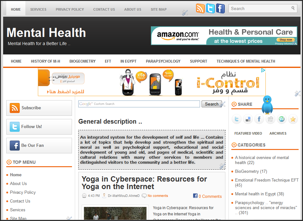 Websites With Information on Yoga for Men and Men's ...