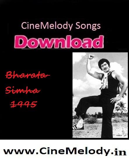Bharata Simha Telugu Mp3 Songs Free  Download -1995