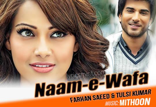 Naam-E-Wafa - Creature 3D