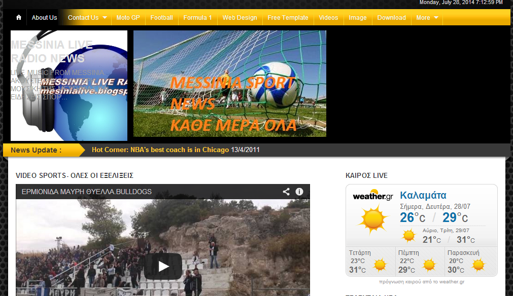MESSINIA LIVE SPORT NEWS