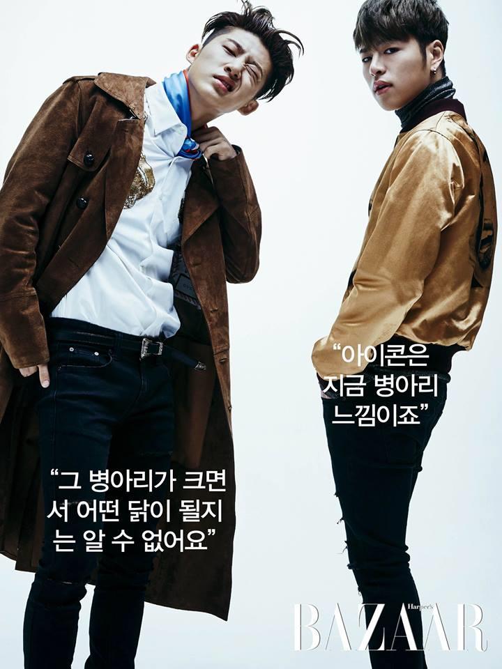 iKON Korean Boy Group