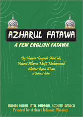 Azharul Fatawa In English