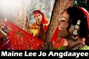 Maine Lee Jo Angdaayee