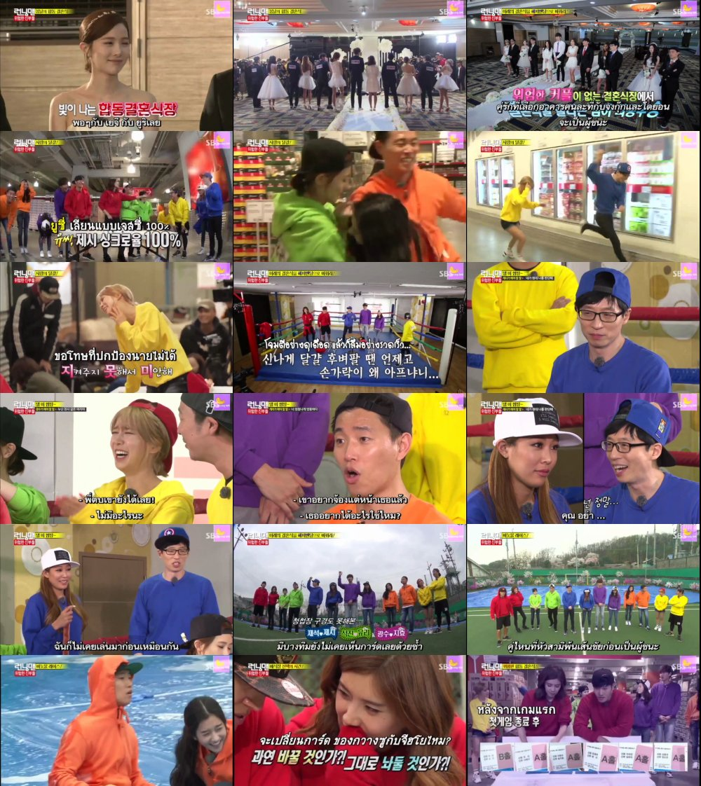 Runningman Sub Thai EP244