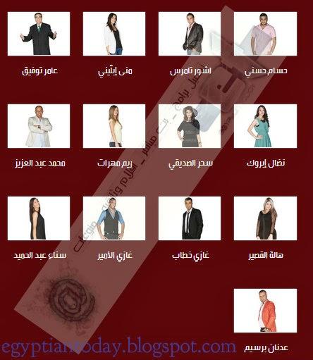 http://egyptiant0day.blogspot.com/
