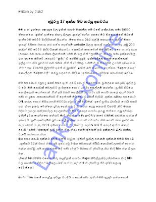 narakama naraka sinhala free download wal katha sinhala wala katha