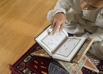 Metode Cepat Hafal al-Qur'an