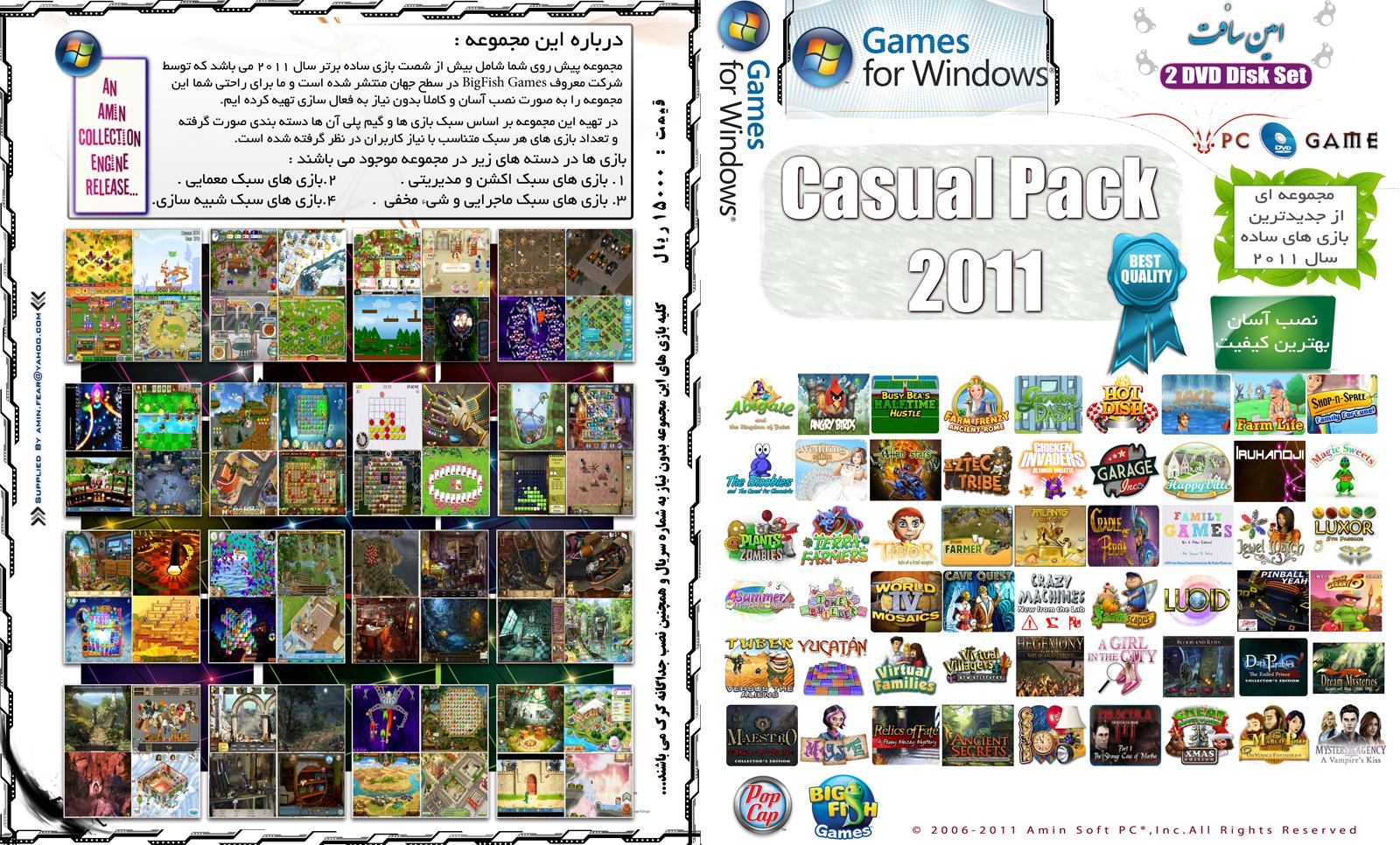 reflexive games список с картинками