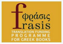 _Frasis