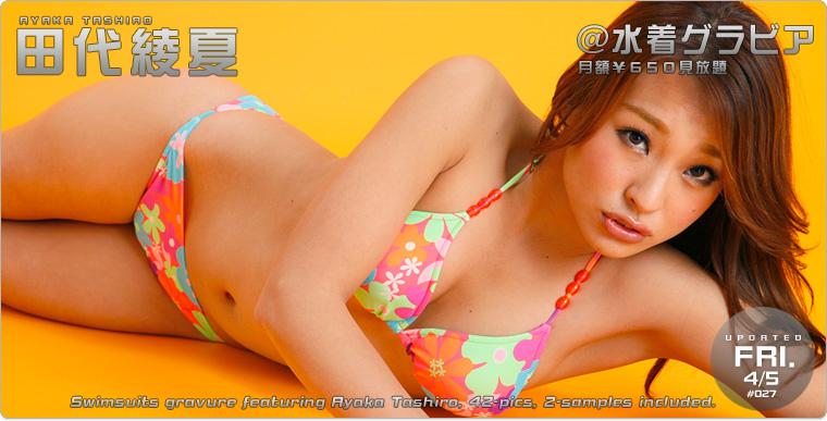 KkrupQueln 2013-04-05 Ayaka Tashiro 10100