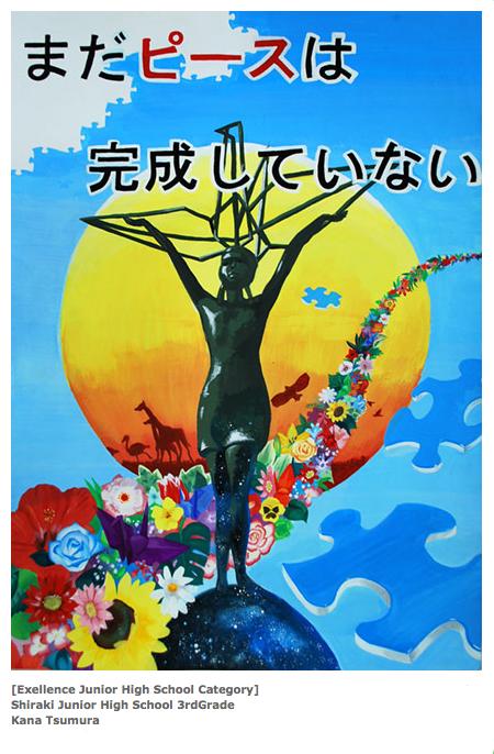 http://www.pcf.city.hiroshima.jp/kids/KPSH_E/top_e.html