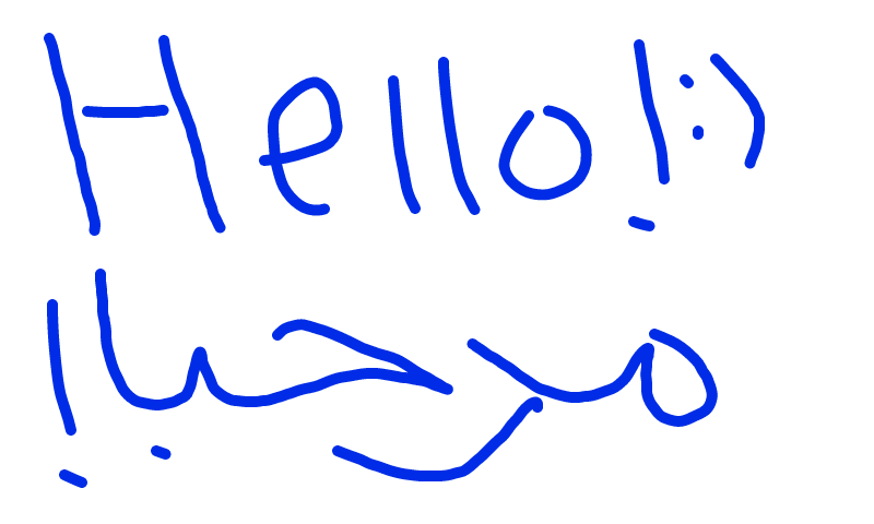 how to write hi in arabic