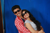 romantic lovers movie photos gallery-thumbnail-2