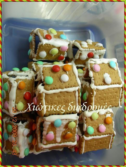 Μπουφές για πάρτι γενεθλίων της Φραουλίτσας Χριστουγεννιάτικα σπιτάκια με έτοιμα μπισκότα