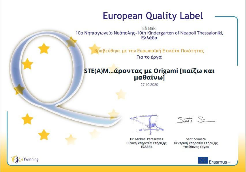 European Quality Label 2020