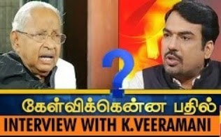 Kelvikkenna Bathil 28-03-2015 Exclusive Interview with K.Veeramani – Thanthi TV