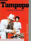 Tampopo タンポポ (1985)