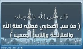 قصة رائعة بين علي بن ابي طالب و معاوية بن ابي سفيان رضي الله عنهما !!!!
