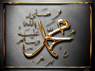 Pada waktu umat manusia dalam kegelapan dan suasana jahiliyyah, lahirlah seorang bayi pada 12 Rabiul Awal tahun Gajah di Makkah. Bayi yang dilahirkan bakal membawa perubahan besar bagi sejarah peradaban manusia. Bapa bayi tersebut bernama Abdullah bin Abdul Mutallib yang telah wafat sebelum baginda dilahirkan iaitu sewaktu baginda 7 bulan dalam kandungan ibu. Ibunya bernama Aminah binti Wahab. Kehadiran bayi itu disambut dengan penuh kasih sayang dan dibawa ke ka'abah, kemudian diberikan nama Muhammad, nama yang belum pernah wujud sebelumnya.      Selepas itu Muhammad disusukan selama beberapa hari oleh Thuwaiba, budak suruhan Abu Lahab sementara menunggu kedatangan wanita dari Banu Sa'ad. Adat menyusukan bayi sudah menjadi kebiasaan bagi bangsawan-bangsawan Arab di Makkah. Akhir tiba juga wanita dari Banu Sa'ad yang bernama Halimah bin Abi-Dhuaib yang pada mulanya tidak mahu menerima baginda kerana Muhammad seorang anak yatim. Namun begitu, Halimah membawa pulang juga Muhammad ke pedalaman dengan harapan Tuhan akan memberkati keluarganya. Sejak diambilnya Muhammad sebagai anak susuan, kambing ternakan dan susu kambing-kambing tersebut semakin bertambah. Baginda telah tinggal selama 2 tahun di Sahara dan sesudah itu Halimah membawa baginda kembali kepada Aminah dan membawa pulang semula ke pedalaman. Kisah Dua Malaikat dan Pembedahan Dada Muhammad  Pada usia dua tahun, baginda didatangi oleh dua orang malaikat yang muncul sebagai lelaki yang berpakaian putih. Mereka bertanggungjawab untuk membedah Muhammad. Pada ketika itu, Halimah dan suaminya tidak menyedari akan kejadian tersebut. Hanya anak mereka yang sebaya menyaksikan kedatangan kedua malaikat tersebut lalu mengkhabarkan kepada Halimah. Halimah lantas memeriksa keadaan Muhammad, namun tiada kesan yang aneh ditemui.  Muhammad tinggal di pedalaman bersama keluarga Halimah selama lima tahun. Selama itu baginda mendapat kasih sayang, kebebasan jiwa dan penjagaan yang baik daripada Halimah dan keluarganya. Selepas