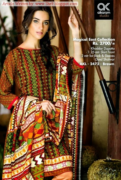 Catalog / Magazine of Alkaram Winter 2014