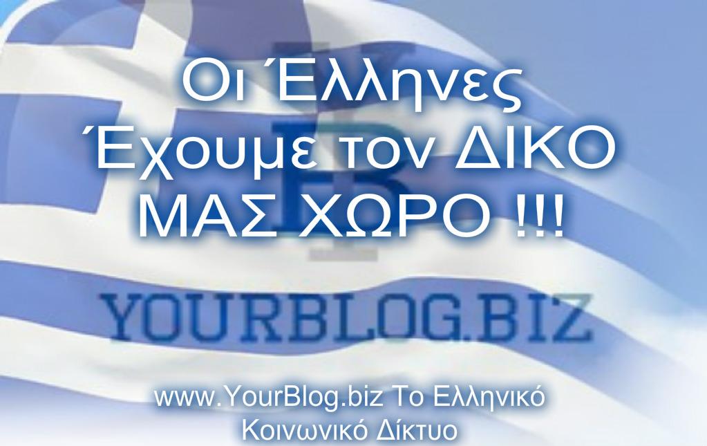 YourBlog.biz