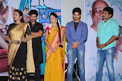 Kundanapu Bomma first look launch event-thumbnail-7