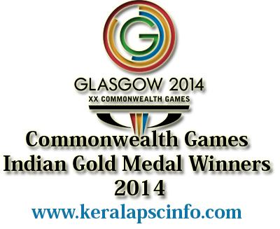 Indian Gold Medal Winners in 2014 Commonwealth Games, Indian Gold Medal Winners in 2014, Commonwealth Games 2014