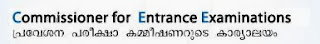 KEAM Medical 2014 Exam Dates Announced