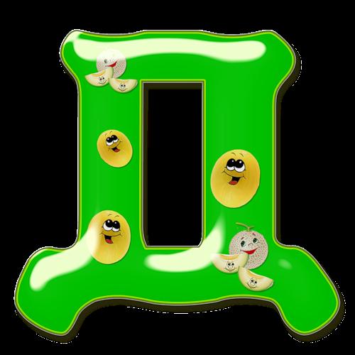 Красивая буква д
