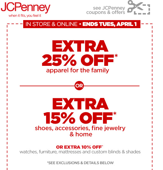 Jcpenney printable coupons may 2015 printable coupons 2015