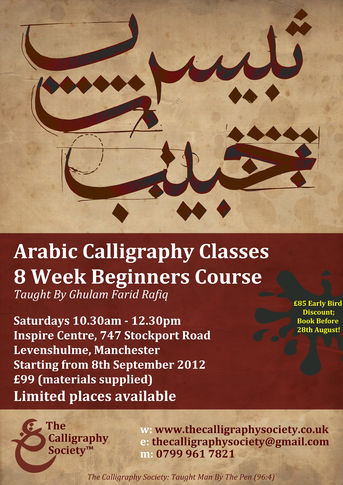 The Calligraphy Society Classes