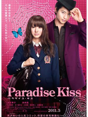 Nụ Hôn Ngọt Ngào - Paradise Kiss