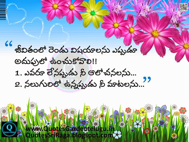 Inspirational Life Telugu Quotes 469 images