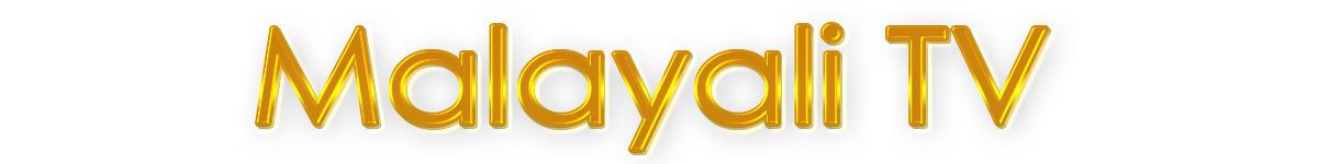 MALAYALI TV - All malayalam tv live streaming- മലയാളം ടി.വി. ചാനലുകൾ ഓൺലൈനായി കാണാം