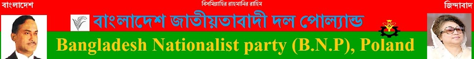 BANGLADESH NATIONALIST PARTY (BNP), POLAND