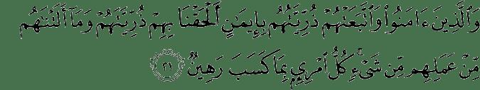 Surat Ath-Thur Ayat 21